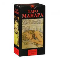 Эротическое Таро Манара. The Erotic Tarot of Manara.